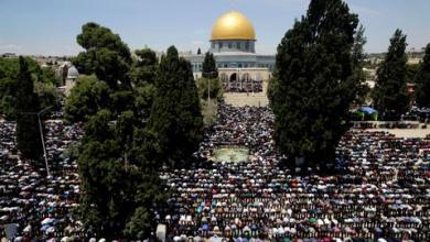 صورة القدس بعد فوز بايدن.. إلى أين؟
