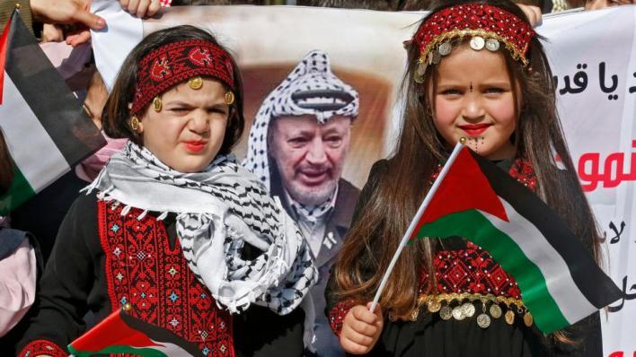يحيي الفلسطينيون ذكرى إعلان الاستقلال بالفعاليات الرسمية والشعبية وتعلنه الحكومة يوم إجازة رسمية