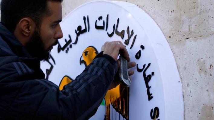 الإمارت تحاول تهيئة أرضية ملائمة للتطبيع العربي مع نظام الأسد