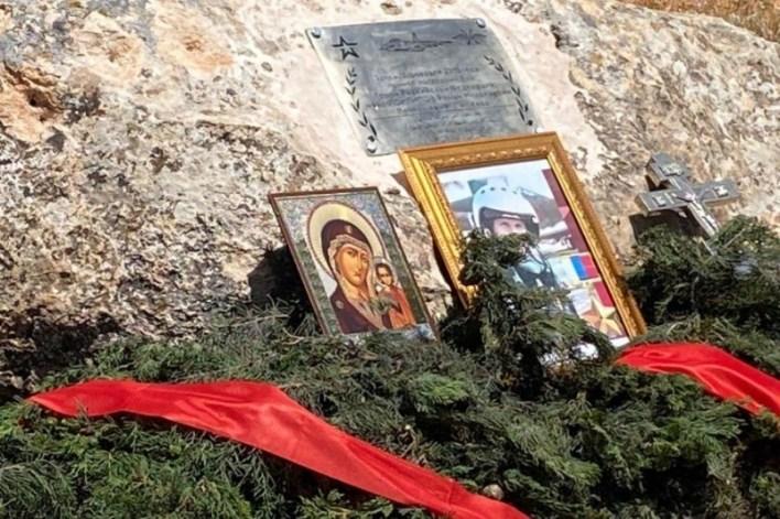 hgdhv hgvsd - روسيا تعلن أسماء 4 متهمين بقتل طيار روسي تابعين لهيئة تحرير الشام