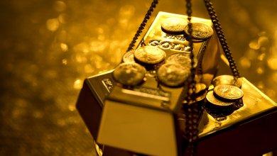 صورة انخفاض طفيف في أسعار الذهب في تركيا اليوم – إليكم أحدث الأسعار