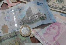 صورة الليرة السورية مقابل العملات والذهب 01 12 2020 – Mada Post