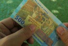 صورة الليرة السورية تواصل التراجع مقابل العملات والذهب 02 12 2020 – Mada Post