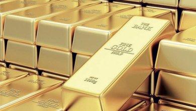 صورة شاهد أسعار الذهب في تركيا اليوم الخميس 17 كانون الأول 2020