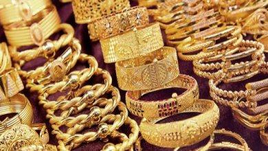 صورة أسعار الذهب مستمرة في الانخفاض في تركيا.. الأربعاء 30.12.2020