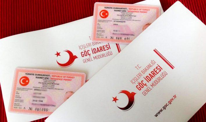 التركية e1609413997138 - تعديلات جديدة على نظام التقدم بطلب الإقامة في تركيا. إليكم التفاصيل