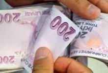 صورة هل شملتك المساعدات المالية؟ تحقق من وصولها على اسمك عبر الرابط التالي