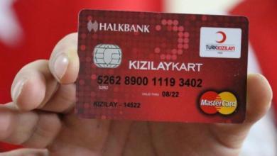 صورة الأخبار السارة تتوالى الهلال الأحمر يمنح الموافقة لدفعة جديدة من السوريين المتقدمين لبرنامج (صوي)