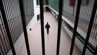 صورة إدانة حقوقية لسجن إسرائيل فلسطينية بتهمة الانتماء لكتلة طلابية