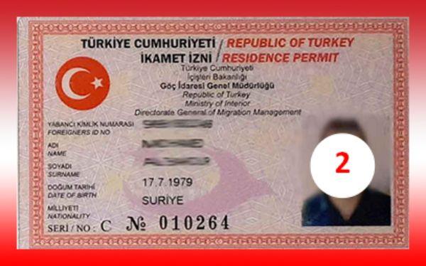 السياحية 1 1 - تغييرات جديدة على الاقامة السياحية الخاصة بالاجانب ويتضمن السوريين.........شاهد بالصور