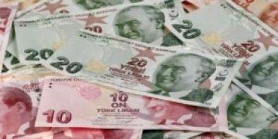 التركية 750x375 1 300x150 - استقرار سعر الليرة التركية مقابل العملات الأجنبية في عطلة السبت 02.01.2021