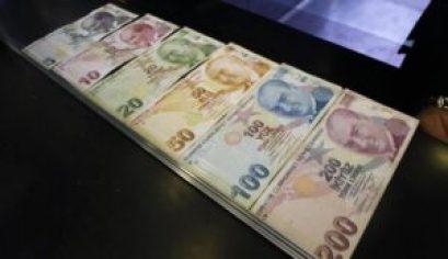 12000 300x173 - تراجع طفيف في سعر الليرة التركية مقابل الدولار وبعض العملات الأخرى
