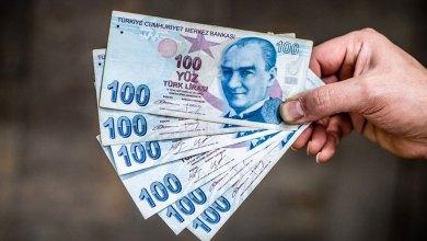 صورة تراجع طفيف في سعر الليرة التركية أمام العملات الأخرى