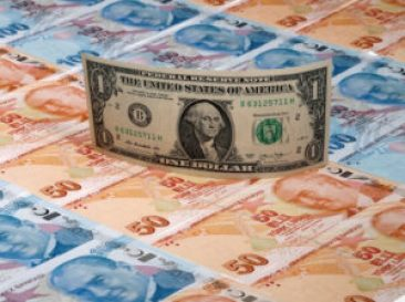 300x224 - تراجع طفيف في الليرة التركية أمام بعض العملات الأجنبية. الثلاثاء 05.01.2021