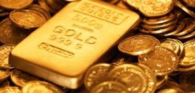 300x143 - أسعار الذهب تواصل ارتفاعها في تركيا مع صباح السنة الجديدة 01.01.2021
