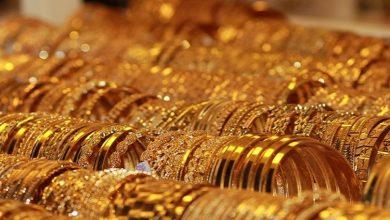 صورة انخفاض طفيف في أسعار الذهب في تركيا