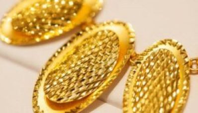 2 3 300x172 - هبوط حاد في أسعار الذهب في تركيا اليوم الخميس 07.01.2021