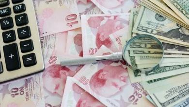 صورة تحسن طفيف في سعر الليرة التركية مقابل بعض العملات الأجنبية. الأربعاء 06.01.2021
