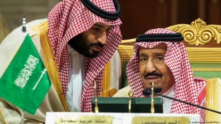 .jpg - موقف السعودية الحاسم بشأن إزاحة بشار الأسد عن سدة الحكم