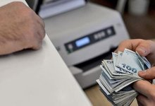 صورة مساعدة يمكنك الحصول عليها من PTT والصراف الآلي! دفع 600 ليرة تركية للمتقدم على الفور!