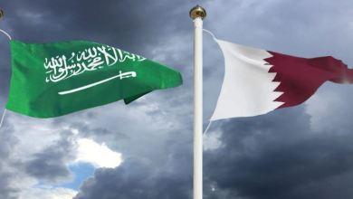 """صورة احتفاء شعبي في الخليج ومصر بـ """"المصالحة الخليجية"""""""