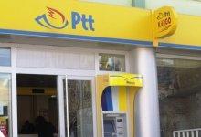 صورة مصادر توضح معلومات مهمة حول مساعدات PTT للسوريين في تركيا