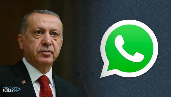 Turkish President Erdogan leaves WhatsApp - مناقشة مسألة واتساب في اجتماع المجلس التنفيذي المركزي لحزب العدالة والتنمية! وتعليمات من أردوغان