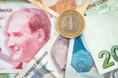 65000 300x200 - الليرة التركية تتعافى أمام العملات الأخرى اليوم الجمعة