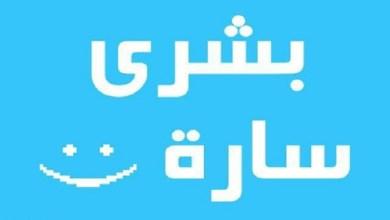 صورة بشرى سارة من منظمات غير حكومية تركية للسوريين..إليك التفاصيل