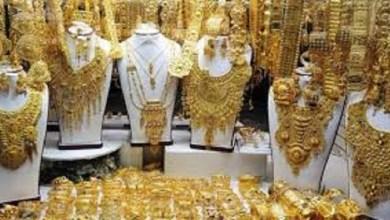 صورة شاهد.. انخفاض أسعار الذهب في تركيا
