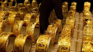 صورة هبوط طفيف في أسعار الذهب في تركيا مع بداية الأسبوع