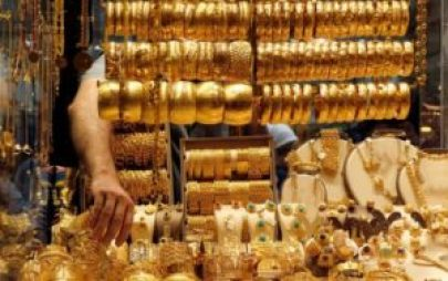 154545 300x188 - استقرار أسعار الذهب في تركيا اليوم الأحد