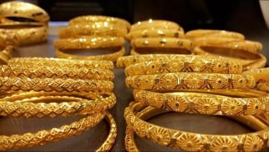 صورة شاهد.. أسعار الذهب في تركيا وسوريا اليوم الأربعاء