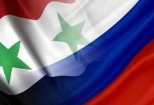 صورة روسيا تكئف عن مفاجأة بشأن الضــ.ـربة الأميركية على سوريا