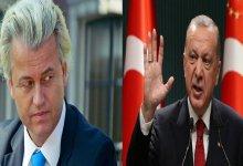 صورة أنقرة تقاضي زعيم حزب هولندي بسبب 'تغريدة مهينة' لأردوغان