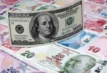 صورة تراجع في سعر صرف الليرة التركية مقابل العملات الأخرى مع بداية الأسبوع