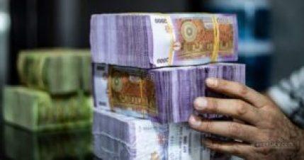 سمبلغ مالي 300x158 - شاهد المبلغ.. اختلاس مبلغ مالي ضخم من قبل مسؤولين لدى النظام السوري