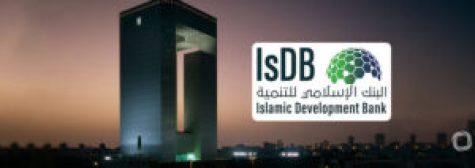 الاسلامي للتنمية 300x106 - منظمة الهلال الأحمر تكشف عن المصارف التي يمكن سحب الأموال من خلالها