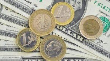 64646 300x167 - تواصل تراجع سعر صرف الليرة التركية مقابل الدولار.. شاهد الأسعار اليوم السبت