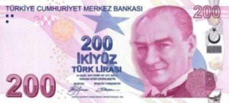 800 300x136 - تحسن طفيف في سعر صرف الليرة التركية اليوم الثلاثاء
