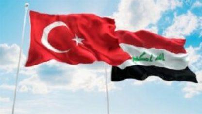 العراق 300x169 - مذكرة التفاهم تدخل حيز التنـ.ـفيذ.. تعاون بين تركيا والعراق