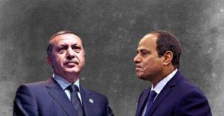 مصر 300x156 - إجراء غير متوقع من مصر تفاجئ به تركيا