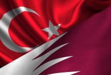 """صورة اجتماع """"أردوغان"""" بمسؤولين قطريين بشأن الملف السوري.. إليكم التفاصيل"""