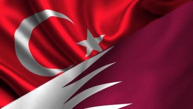 صورة اتفاق تركي قطري عاجل.. إليكم التفاصيل