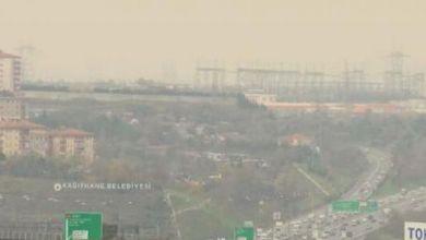 صورة الأرصاد الجوية تحذر.. تلوث هوائي عالي الخطورة قادم إلى هذه الولايات