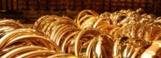 1880 300x109 - انخفاض طفيف في أسعار الذهب في تركيا اليوم الجمعة
