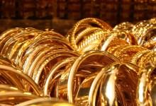 1880 - أسعار الذهب تواصل الهبوط في تركيا اليوم الجمعة