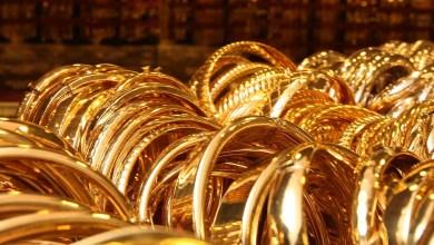 صورة انخفاض طفيف في أسعار الذهب في تركيا اليوم الجمعة