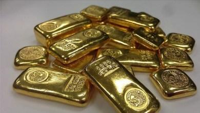 صورة هبوط في أسعار الذهب في تركيا اليوم الجمعة