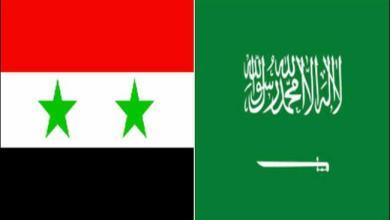 صورة تصريحات سعودية جـديدة.. وسبل حل الأزمة في سوريا